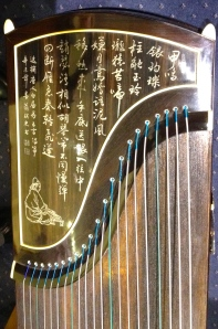 Detail of Alice's piano